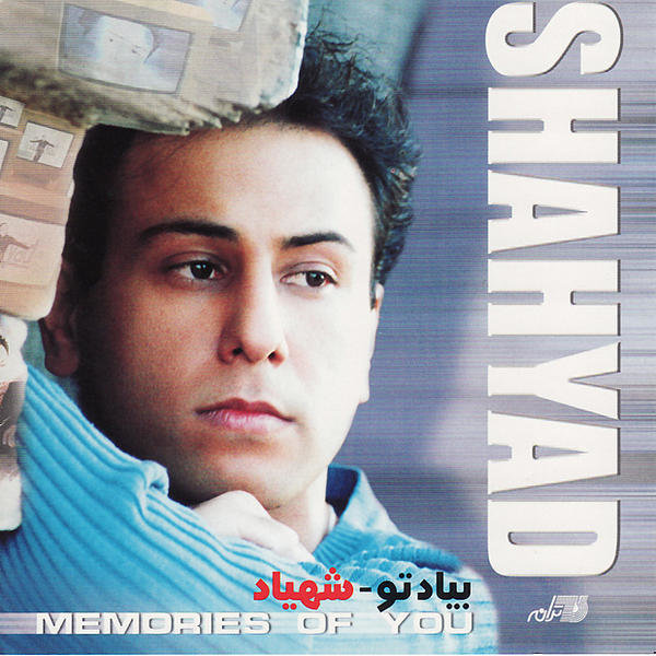 Shahyad - 'Bache Mahal'
