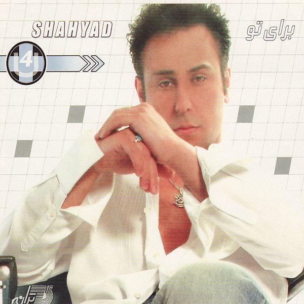 Shahyad - 'Bi Bi Gol'