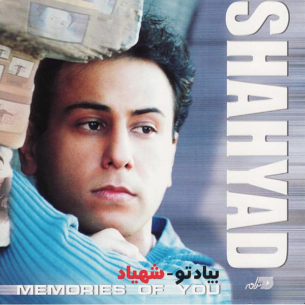 Shahyad - 'Halgheye Talayi'