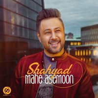 Shahyad - 'Mahe Asemoon'