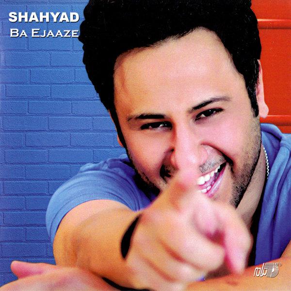 Shahyad - 'Ye Aalame'