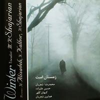 Shajarian - 'Bidaad'