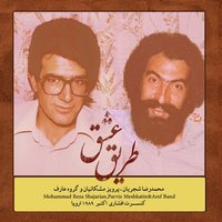 Shajarian - 'Tar Va Avaz (Tarighe Eshgh Album)'