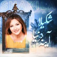 Shakila - 'Ayeneye Donya'