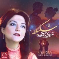 Shakila - 'Azize Dirooz'