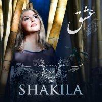 Shakila - 'Eshgh'