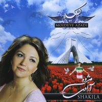 Shakila - 'Norouz'