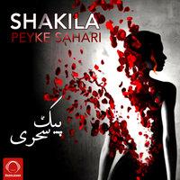 Shakila - 'Peyke Sahari'