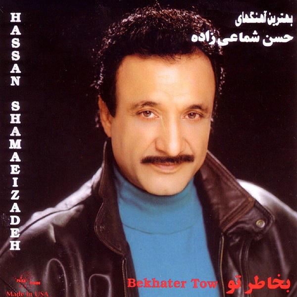 Shamaizadeh - 'Gharibeh'