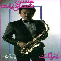 Shamaizadeh - 'Golbarg'