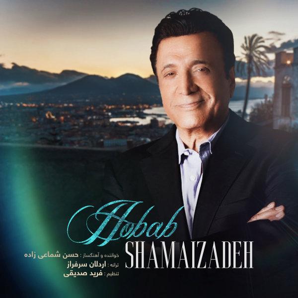 Shamaizadeh - Hobab