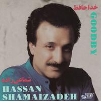 Shamaizadeh - 'Khodahaafez'