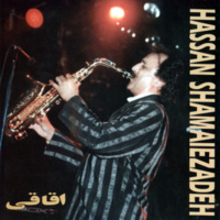 Shamaizadeh - 'Nemigi Doostam Dari'