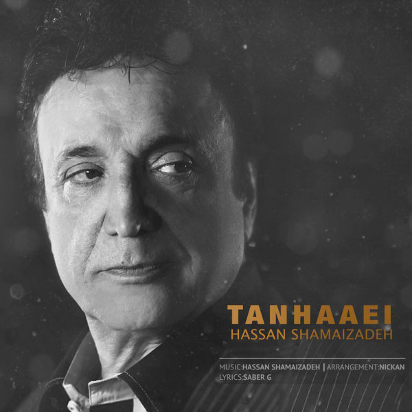 Shamaizadeh - 'Tanhaaei'