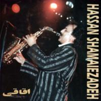 Shamaizadeh - 'Zargari'
