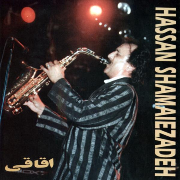 Shamaizadeh - Zargari