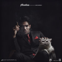 Shayan Eleven - 'Mosbat Ya Manfi (Ft Nimosh & Mohammad)'