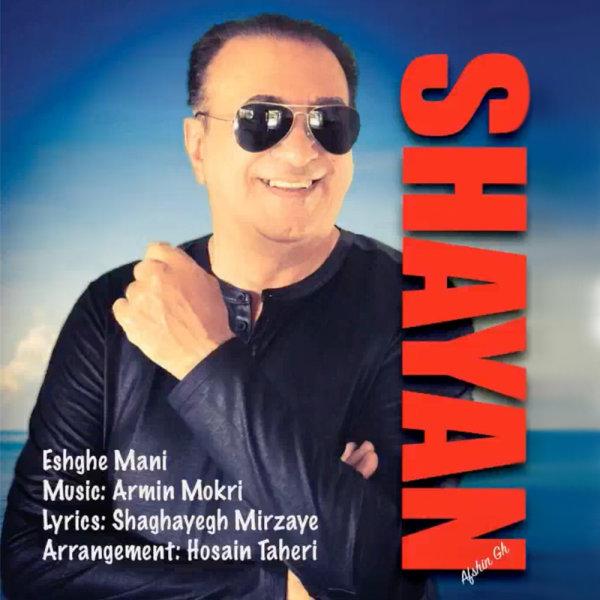 Shayan - 'Eshghe Mani'