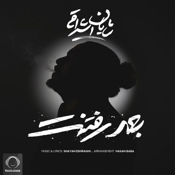 Shayan Eshraghi - 'Bade Raftanet'