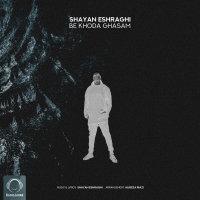 Shayan Eshraghi - 'Be Khoda Ghasam'