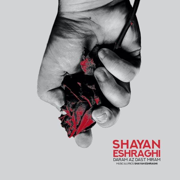 Shayan Eshraghi - 'Daram Az Dast Miram'