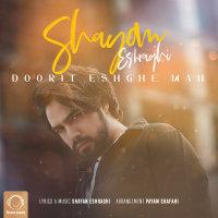 Shayan Eshraghi - 'Doorit Eshghe Man'