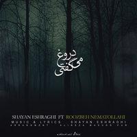 Shayan Eshraghi - 'Doroogh Migofti (Ft Roozbeh Nematollahi)'