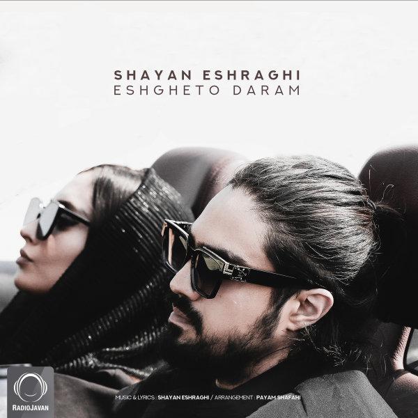 Shayan Eshraghi - 'Eshgheto Daram'
