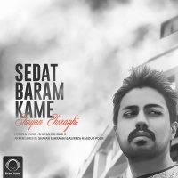 Shayan Eshraghi - 'Sedat Baram Kame'