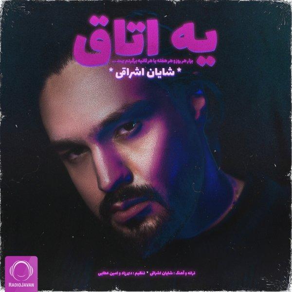 Shayan Eshraghi - 'Ye Otagh'