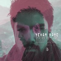 Shayan Eshraghi - 'Yekam Kame'
