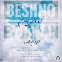 Shayan Gheysarpour - 'Beshno Ey Janan'