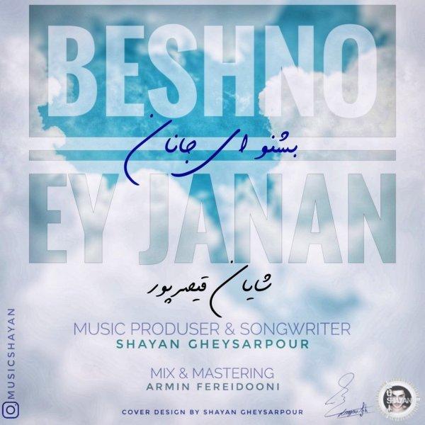 Shayan Gheysarpour - Beshno Ey Janan