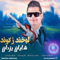 Shayan Yazdan - 'Labkhande Zhekond'