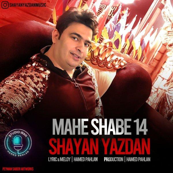 Shayan Yazdan - Mahe Shabe 14