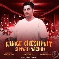 Shayan Yazdan - 'Range Cheshmat'