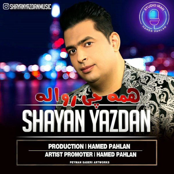Shayan Yazdan - Revale