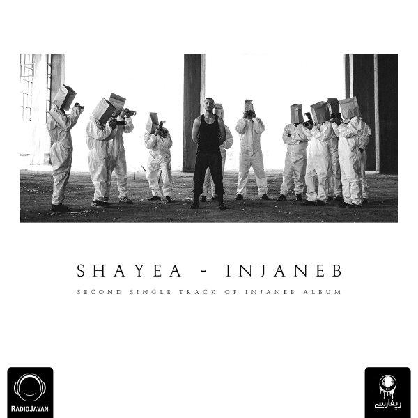 Shayea - 'Injaneb'