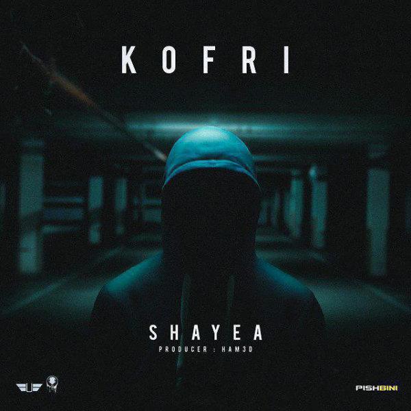Shayea - 'Kofri'