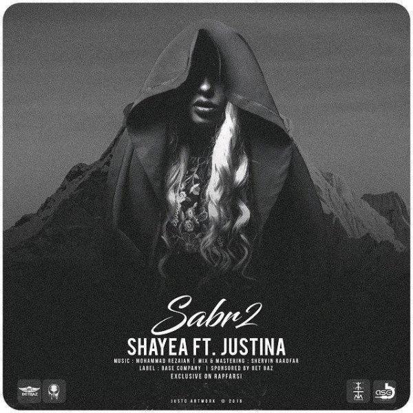 Shayea - Sabr 2 (Ft Justina)