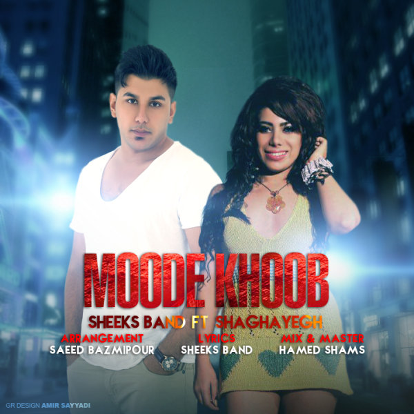Salar - Moode Khob (Ft Shaghayegh)