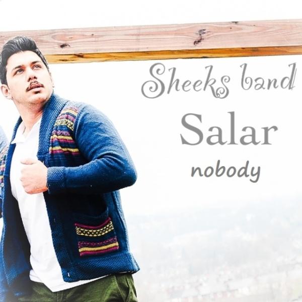 Salar - Nobody