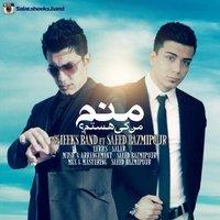 Salar & Saeed Bazmipour - 'Manam'
