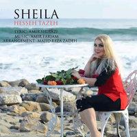 Sheila - 'Hesseh Tazeh'