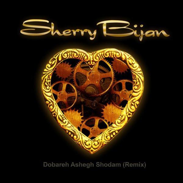 Sherry Bijan - Dobareh Ashegh Shodam (Remix)