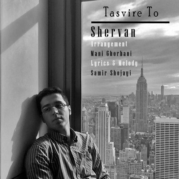 Shervan - 'Tasvire To'