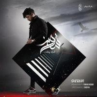 Shervin Hajipour - 'Shayad Behesht'