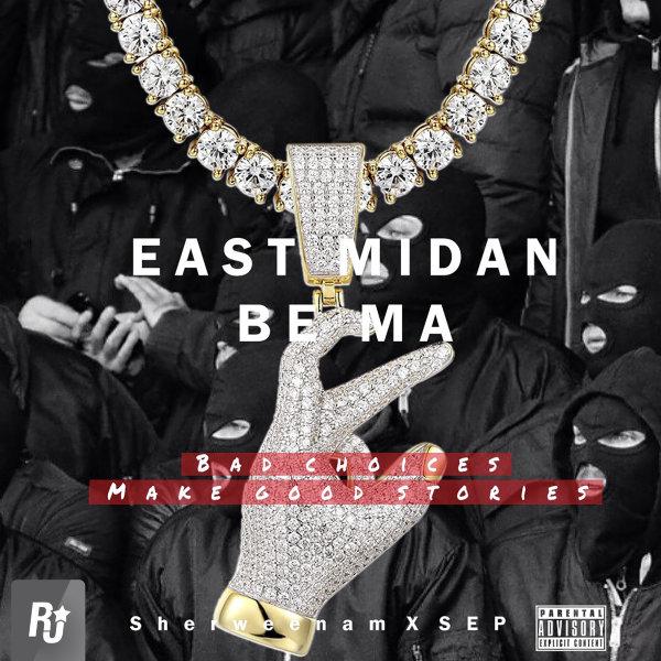 Sherweenam & Sep - 'East Midan Be Ma'