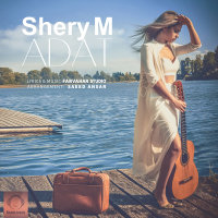 SheryM - 'Adat'