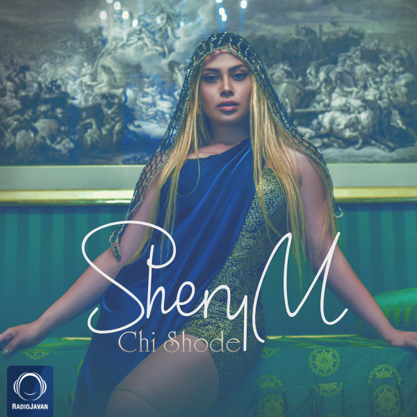 SheryM - 'Chi Shode'